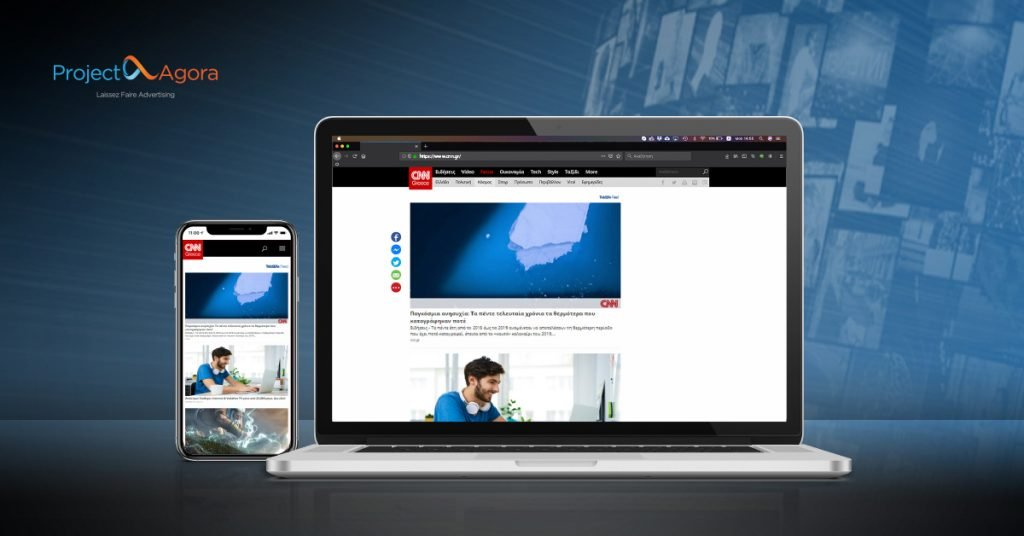 CNN.GR significantly grows RPM and Pageviews working with Project Agora